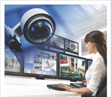 Sistema CFTV